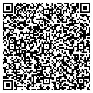 QR-код с контактной информацией организации ТРОЙКА И К
