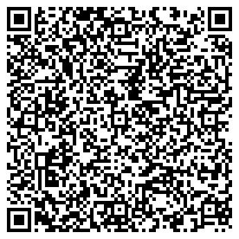 QR-код с контактной информацией организации ТРОЯ-ИНТУР