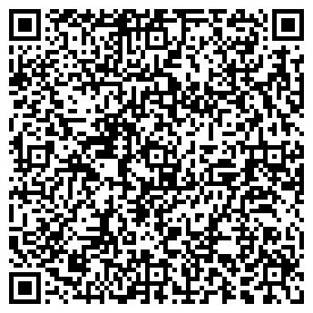 QR-код с контактной информацией организации ТУРАГЕНТСТВО ВЛАСОВОЙ
