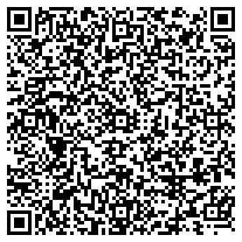 QR-код с контактной информацией организации ТУРБЮРО НА ПАРКОВОЙ