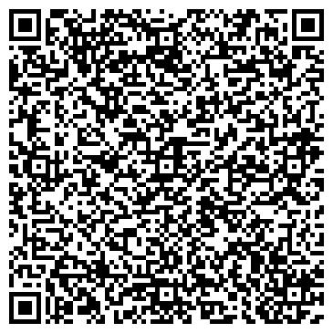 QR-код с контактной информацией организации ТУРИСТИЧЕСКАЯ ФИРМА ИЛЬИНОЙ
