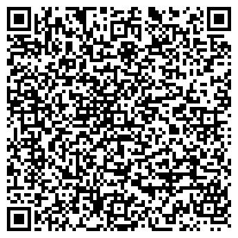 QR-код с контактной информацией организации ТУРИСТИЧЕСКИЙ ЦЕНТР