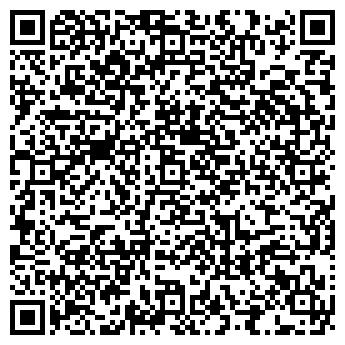 QR-код с контактной информацией организации ФАРТ-ПРЕМЬЕР