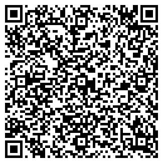 QR-код с контактной информацией организации ЭДЕМТУР