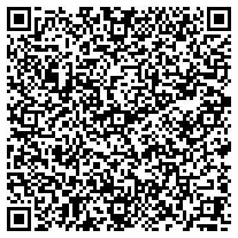 QR-код с контактной информацией организации ЭКВАТОР, ООО