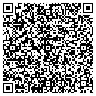 QR-код с контактной информацией организации ЭКСПО