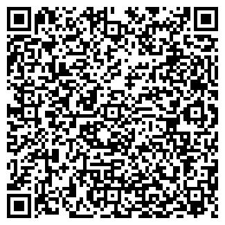 QR-код с контактной информацией организации ЭЛЕГИЯ-ТУР