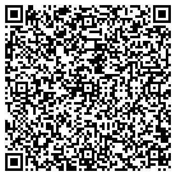 QR-код с контактной информацией организации ЭТАЛОН-ТУР