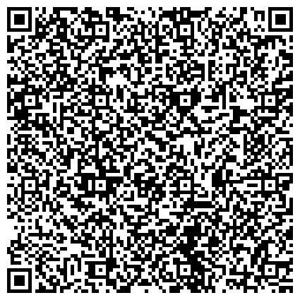 """QR-код с контактной информацией организации """"Белгородский областной Центр детского и юношеского туризма и экскурсий"""""""