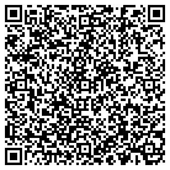 QR-код с контактной информацией организации ДУБОВАЯ РОЩА КЕМПИНГ