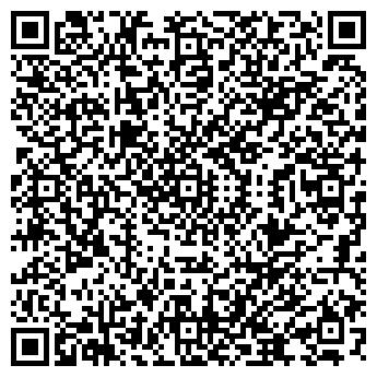 QR-код с контактной информацией организации УЮТНЫЙ ДОМЪ