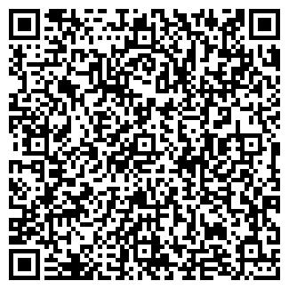 QR-код с контактной информацией организации ЮЖНАЯ