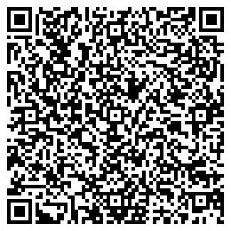 QR-код с контактной информацией организации ДОНЕЦ