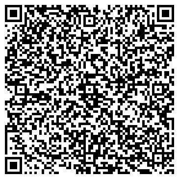 """QR-код с контактной информацией организации Сервисный Центр """"Сервис-БЕЛ"""" -"""