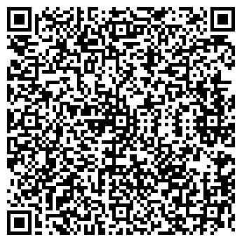 QR-код с контактной информацией организации СТРОЙАЛЬЯНС ПГС