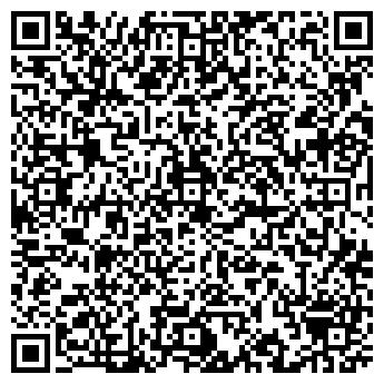 QR-код с контактной информацией организации ТАКСИ ХОРОШЕЕ
