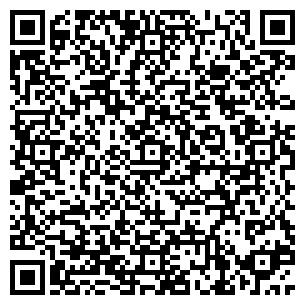 QR-код с контактной информацией организации РЕГИСТРАЦИЯ