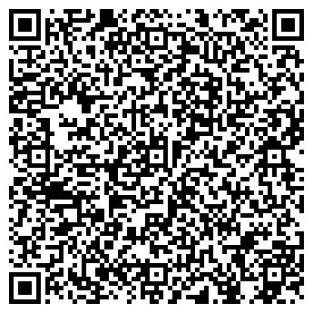 QR-код с контактной информацией организации МЕЖРЕГИОНАЛЬНЫЙ ЦЕНТР СТОМАТОЛОГИЧЕСКИХ ИННОВАЦИЙ