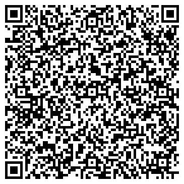 QR-код с контактной информацией организации БЕЛГОРОДСКИЙ ПОЛИТЕХНИЧЕСКИЙ ТЕХНИКУМ