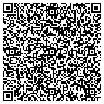 QR-код с контактной информацией организации БЕЛГОРОДСКИЙ СТРОИТЕЛЬ, ООО