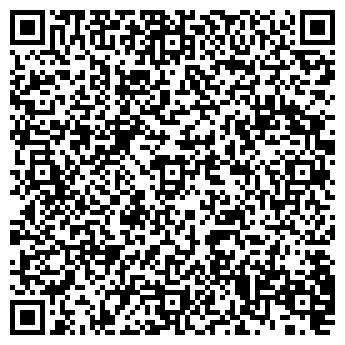 QR-код с контактной информацией организации ДОМОСТРОЙ ГРУППА КОМПАНИЙ