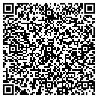 QR-код с контактной информацией организации СМУ-2