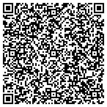QR-код с контактной информацией организации СТРОИТЕЛЬНО-МОНТАЖНЫЙ ПОЕЗД № 654