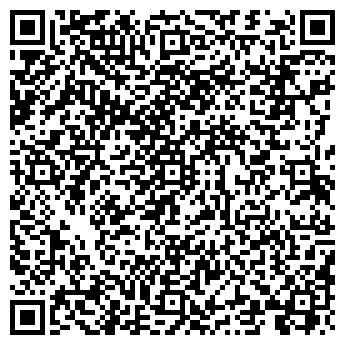 QR-код с контактной информацией организации СТРОИТЕЛЬ-94, ОАО