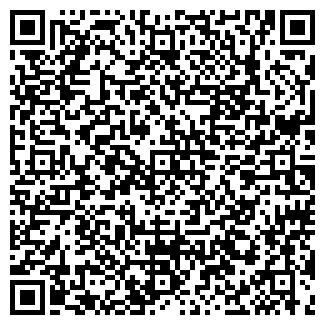 QR-код с контактной информацией организации КОМФИС, ООО