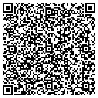 QR-код с контактной информацией организации РУССКАЯ ТРАДИЦИЯ-СТРОЙ (закрыто)