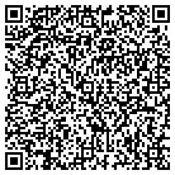 QR-код с контактной информацией организации НАФТИЛОС-ГРУПП