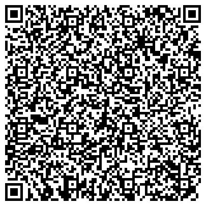 QR-код с контактной информацией организации БЕЛГОРОДСТРОЙМАТЕРИАЛЫ (БЕЛГОРОДСКИЙ КОМБИНАТ СТРОИТЕЛЬНЫХ МАТЕРИАЛОВ)