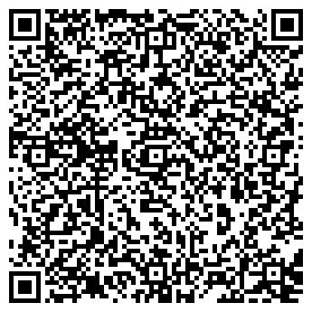 QR-код с контактной информацией организации БЕЛГОРОДСКИЙ ЦЕМЕНТ