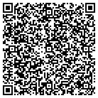 QR-код с контактной информацией организации БСК-БЕЛГОРОД