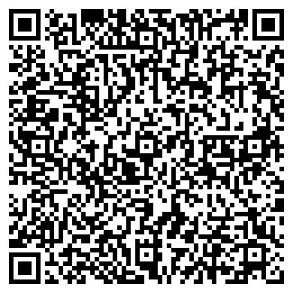 QR-код с контактной информацией организации МАНИТУ ВОСТОК