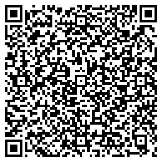 QR-код с контактной информацией организации ТРЕСТ-БСК