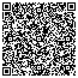 QR-код с контактной информацией организации АРКСТРОЙ