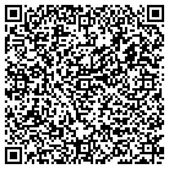 QR-код с контактной информацией организации БЕЛГОРОДОТДЕЛСТРОЙ