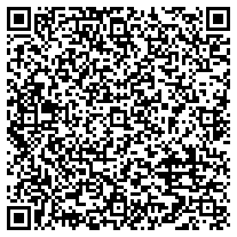 QR-код с контактной информацией организации БИЗНЕС СТРОЙ СЕРВИС