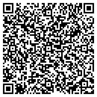 QR-код с контактной информацией организации СИ.Б.С.