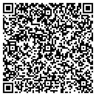 QR-код с контактной информацией организации АВЕР СК, ООО
