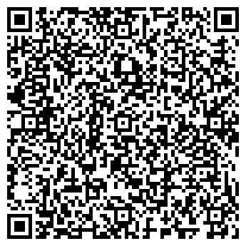 QR-код с контактной информацией организации АЛЕКСАНДР-МАСТЕР, ООО