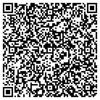 QR-код с контактной информацией организации АЛЬФА-ДЕЛЬТА СЧП