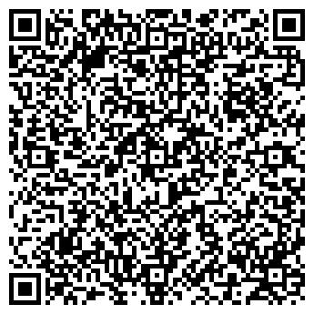 QR-код с контактной информацией организации АНДЕЗИТ-СТРОЙСЕРВИС, ООО