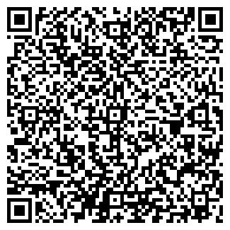 QR-код с контактной информацией организации АРДОН, ООО