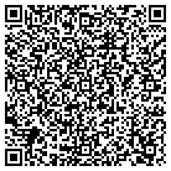 QR-код с контактной информацией организации БЕЛГОРОДСТРОЙАГРО, ООО