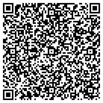 QR-код с контактной информацией организации БЕЛГОРОДСТРОЙМОНТАЖ, ОАО