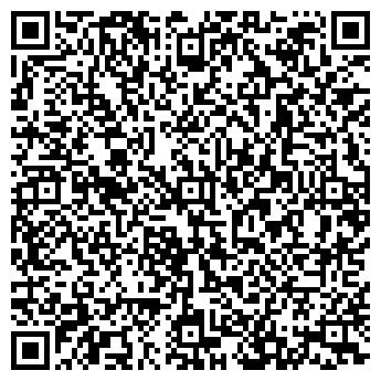 QR-код с контактной информацией организации БЕЛГОРОДЦЕМРЕМОНТ, ООО
