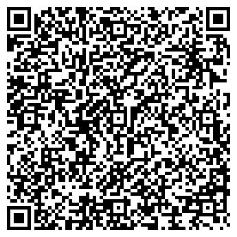 QR-код с контактной информацией организации БЕЛЕВРОСТРОЙ, ООО