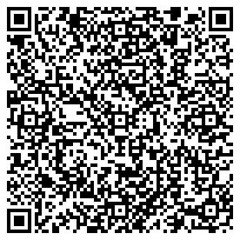 QR-код с контактной информацией организации БЕЛСЕЛЬХОЗМОНТАЖ, ЗАО